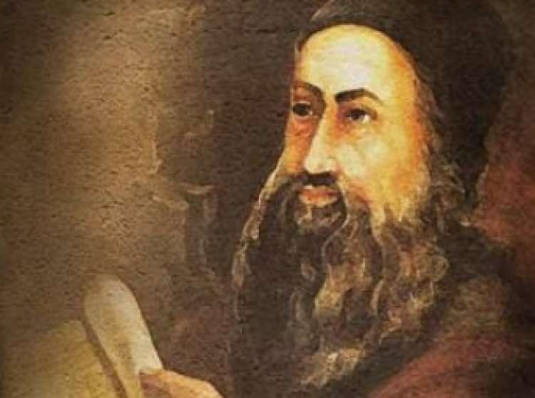 Рабби Шимон Бар Йохай - Рашби