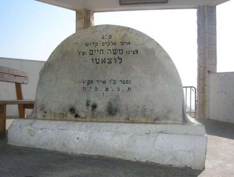 Путь Праведных - Месилат Йешарим