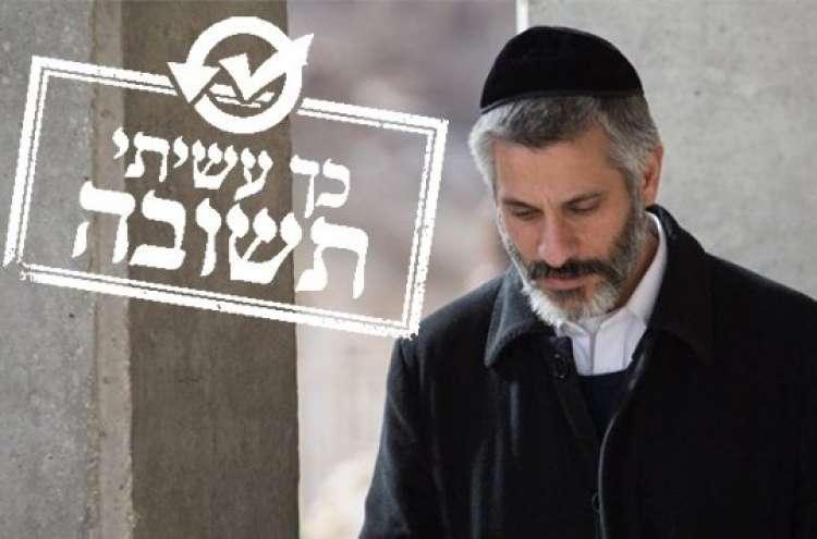 Как Эвьятар Банай вернулся к религии