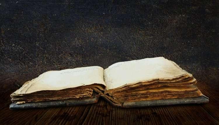 Еврейская молитва на удачу от Шла а-Кадош