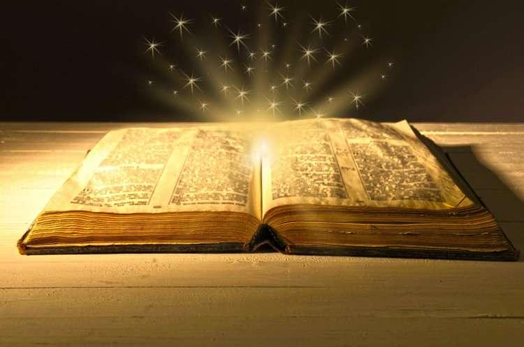 Еврейская молитва о заработке - тфила ле-парнаса