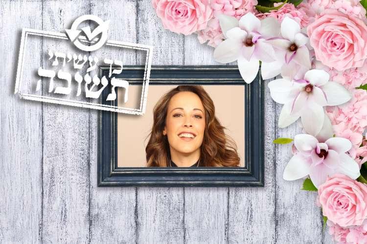 От звезды MTV к иудаизму - Путь Эден Арель к иудаизму - часть 3