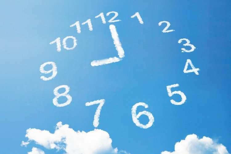 Сгула 9-го часа 9-го числа, 9-го месяца еврейского календаря - Кислева.