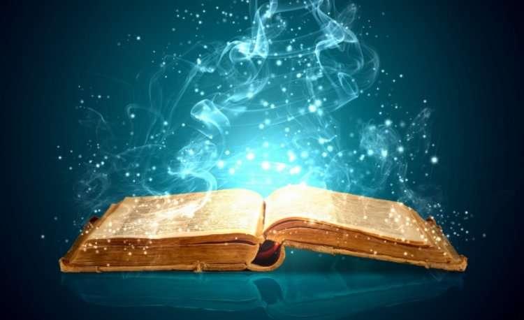 Молитва Питум а-Кторет и её сгулот - иврит и транслитерация русскими буквами