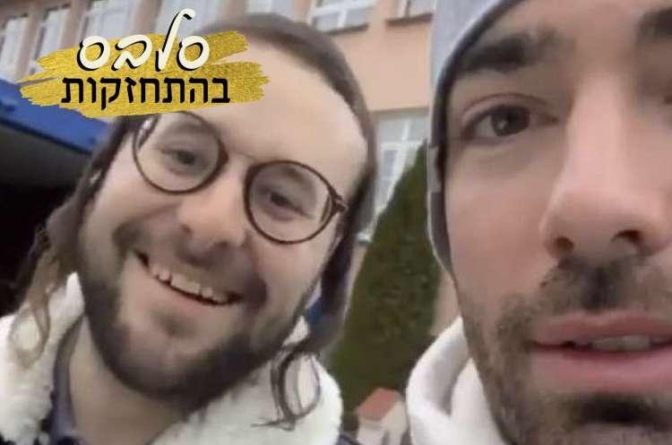 Омер Адам и hилула Рабби Элимелеха из Лиженска
