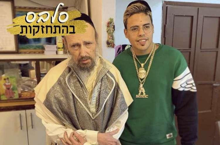 Израильский певец Статик приближается к иудаизму