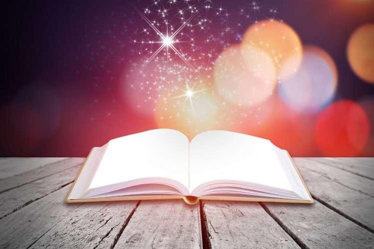 Тфилат Хана - Молитва Ханы - текст на иврите и транслитерация русскими буквами