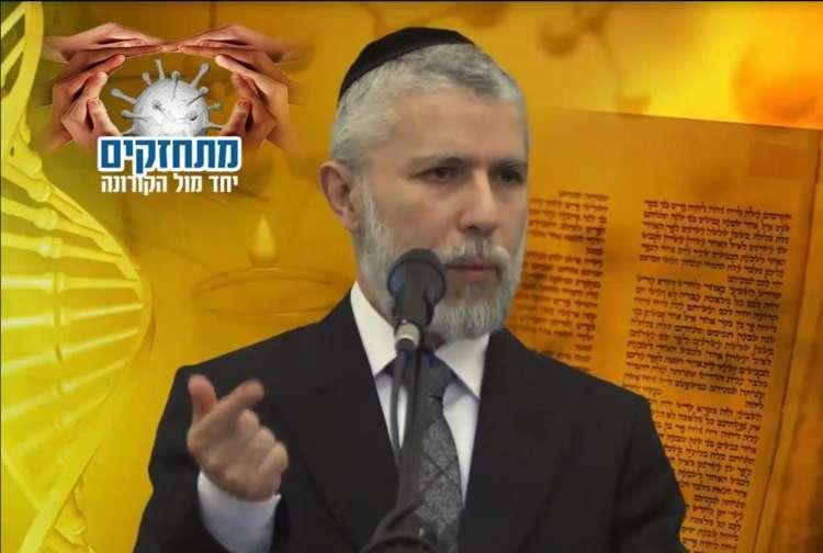 5 видеолекций ведущих раввинов Израиля на иврите - для тех, кто хочет приблизится к иудаизму