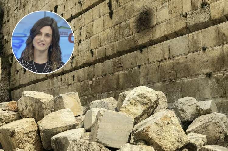 Особая молитва для женщин на Бейн а-Мецарим для пробуждения Аават Хинам