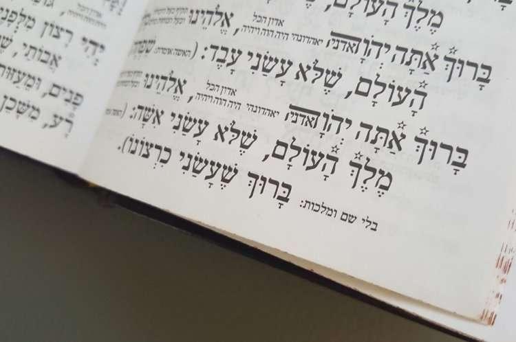 Почему в иудаизме мужчина благодарит Г-спода Б-га за то, что Он не создал его женщиной?