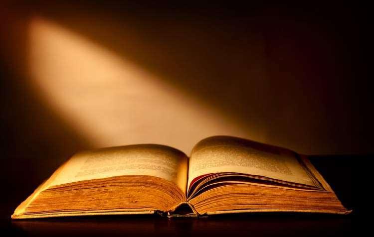 15 сгулот Теилим - Вторая часть статьи о силе псалмов царя Давида