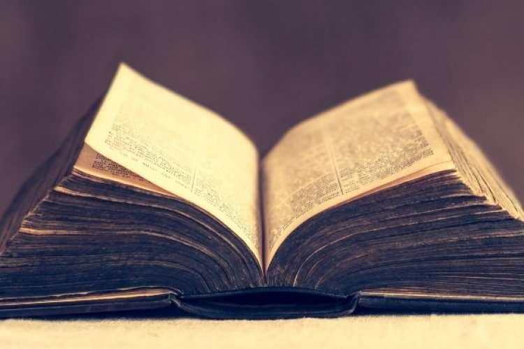 Загадки для проверки знания Торы и Танаха - Часть 1